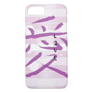 Japanese Symbol - Love iPhone 7 Case