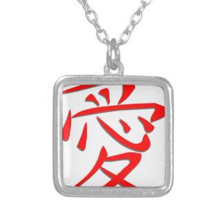 Japanese Symbol Love Kanji Silver Plated Necklace