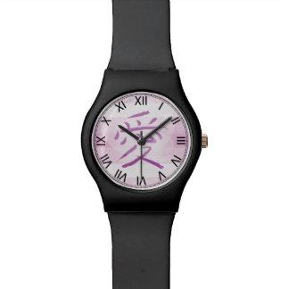 Japanese Symbol - Love Wrist Watches
