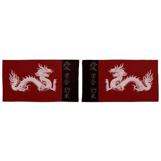 Japanese Symbols: Love Honour Promise Pillowcase