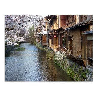 Japanese Teahouses of Kyoto Postcard