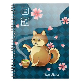 Japanese Teapot Shiba Inu Kanji Personalized Diary Notebooks