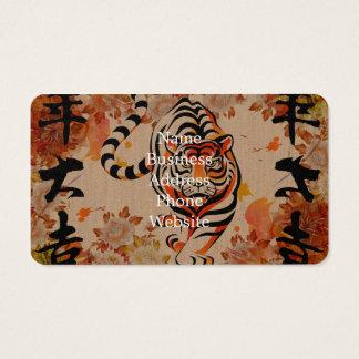 japanese tiger art business card