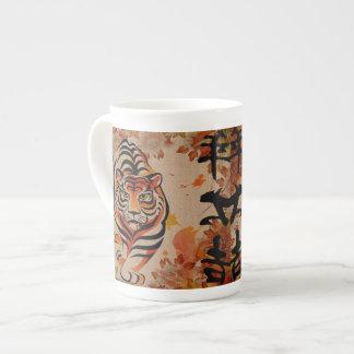 japanese tiger art tea cup