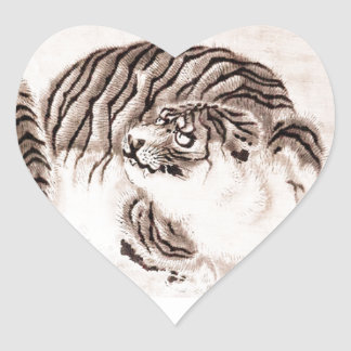 JAPANESE TIGER ON RED.  SILVER CARRY ON SUITCASE HEART STICKER