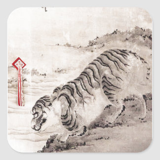 JAPANESE TIGER ON RED.  SILVER CARRY ON SUITCASE SQUARE STICKER