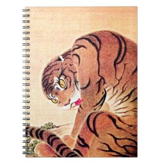 Japanese Tiger Woodblock Vintage Art Ukiyo-E Notebook