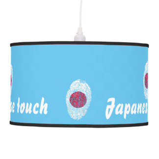 Japanese touch fingerprint flag ceiling lamp