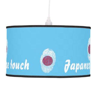 Japanese touch fingerprint flag pendant lamp
