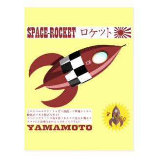 Japanese Toy Rocket Advertisement Postcard
