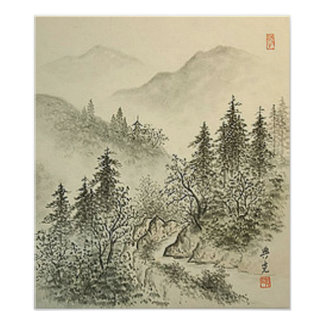 Japanese Trees Poster