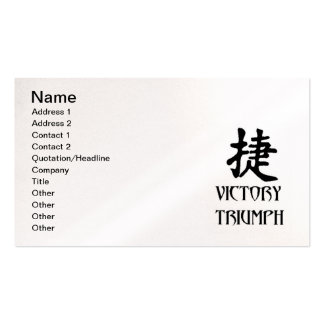 Japanese Triumph Victory Business Card Template