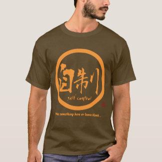 Japanese tshirts • Orange Japanese kamon