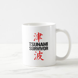 JAPANESE TSUNAMI SURVIVOR BASIC WHITE MUG