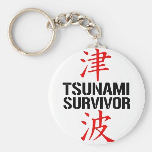 JAPANESE TSUNAMI SURVIVOR KEY CHAIN