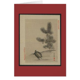 Japanese Turtle Card