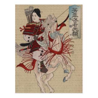 Japanese Ukiyo-e Hangakujo by Yoshitoshi Postcard