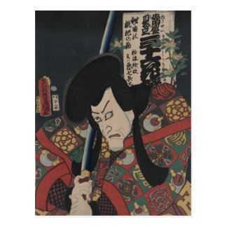 Japanese Ukiyo-e Samurai Kabuki Actor by Kunisada Postcard