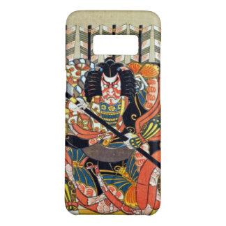 Japanese ukiyoe art (kunisada utagawa) Case-Mate samsung galaxy s8 case