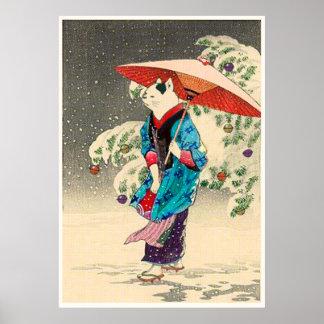 Japanese ukiyoe cat christmas poster