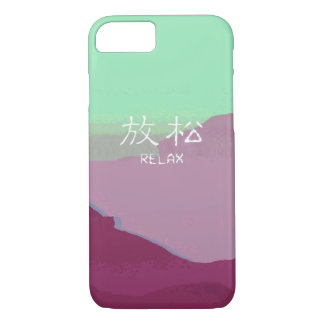 Japanese Vaporwave Kanji Aesthetic Iphone Case