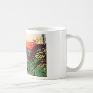 Japanese Village Coffee Mug