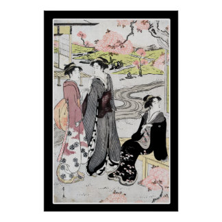 Japanese Vintage Art #1 Print