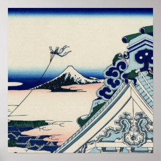 Japanese Vintage Art Fuji from Honganji Temple Poster