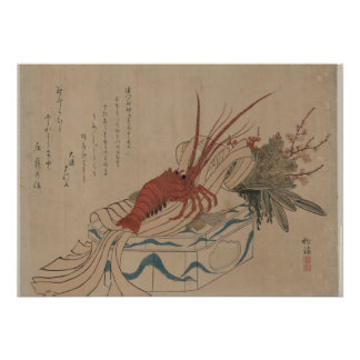 Japanese Vintage Art New Year's Decorations Posters