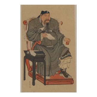 Japanese Vintage Art of a Chinese Man - pre-1900s Poster