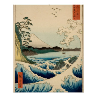 Japanese Vintage Art Sea of Satta Hiroshige Perfect Poster