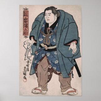 Japanese  Vintage Poster  Of Kagamiiwa Hamanosuke
