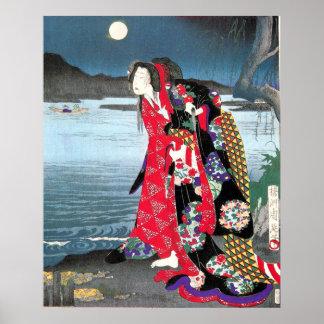 Japanese Vintage Print