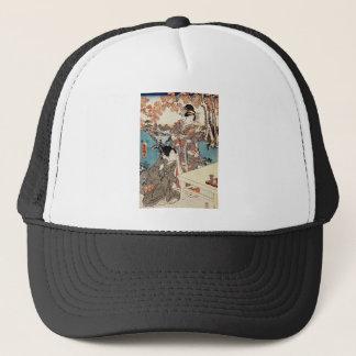 Japanese vintage ukiyo-e geisha old scroll trucker hat