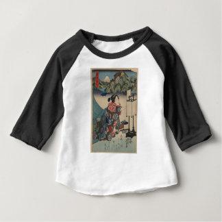 Japanese Vintage Ukiyo-e Lady Mountain Scene Baby T-Shirt