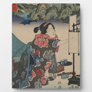 Japanese Vintage Ukiyo-e Lady Mountain Scene Plaque