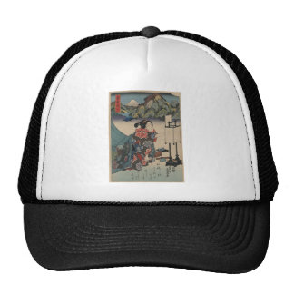 Japanese Vintage Ukiyo-e Lady Mountain Scene Trucker Hat
