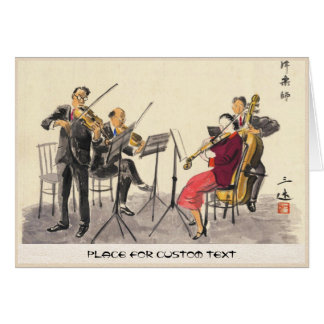 Japanese Vocations In Pictures, Players Of Music Card