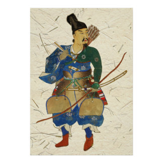 Japanese Warrior Archer Poster