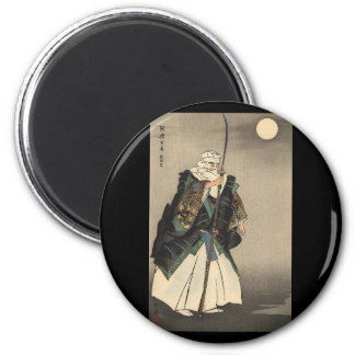 Japanese Warrior Painting. Circa 1922 Magnet