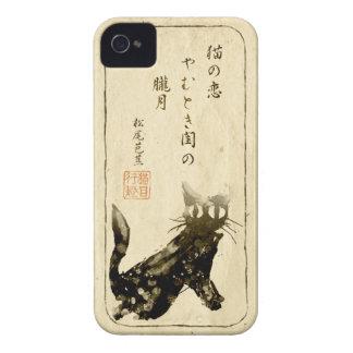 Japanese Watermark Cat (Sumi,Haiku) Case-Mate iPhone 4 Cases