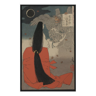 Japanese Woman and Wizard at Mount Manno Poster