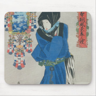 Japanese Woman in the Snow (colour woodblock print Mouse Pad