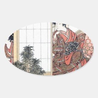 Japanese Women Oval Sticker
