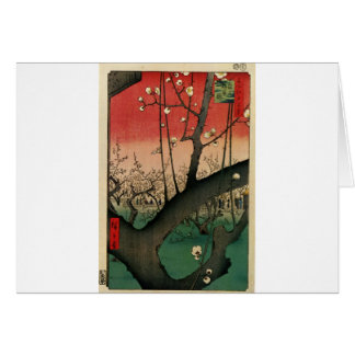 Japanese wood blocks print images card