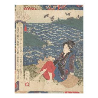 Japanese Woodprint Letterhead