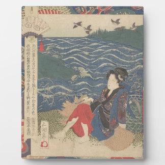 Japanese Woodprint Plaque