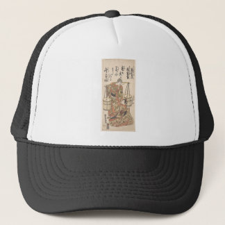 Japanese Woodprint Trucker Hat