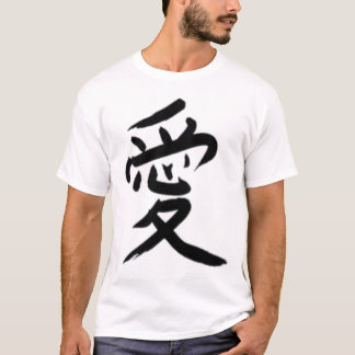 Japanese Writing (love) T-Shirt