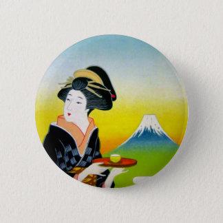 JapanTea.jpg 2 Inch Round Button